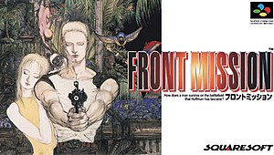 Front Mission (video game) - Front Mission
