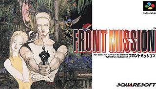 <i>Front Mission</i> (video game) 1995 RPG video game