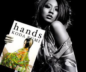 Hands (Kumi Koda song) - Image: Handsftw