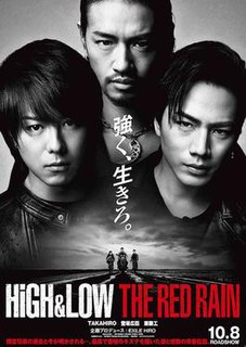 <i>High&Low The Red Rain</i> 2016 Japanese action film