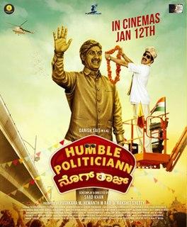 <i>Humble Politician Nograj</i> 2018 Indian film directed by Saad Khan