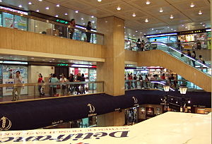 World-Wide House - Image: Interior of World wide House shopping arcade