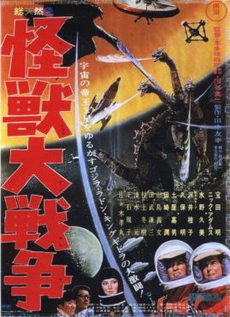 Invasion of Astro-Monster - Theatrical release poster