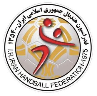 Iran men's national handball team - Image: Iran national handball team