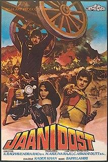<i>Jaani Dost</i> Indian film