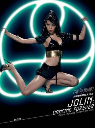 Dancing Forever - Image: Jolin Tsai Dancing Forever