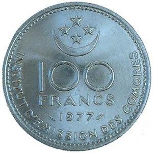 Comorian franc - 100 francs, 1977