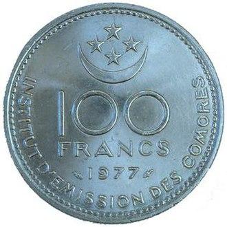 Anjouan - A Comorian 100 francs coin