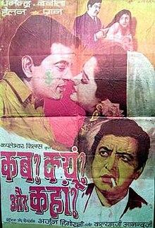kab-kyoon-aur-kahan-1970