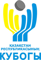 cup current season competition or edition 2013 kazakhstan hockey cup