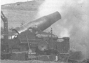 28 cm Haubitze L/12 - Image: Krupp 28cm HL12