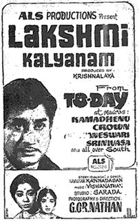 <i>Lakshmi Kalyanam</i> (1968 film) 1968 film by G. Or. Nathan