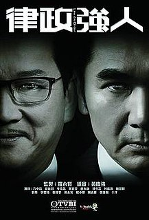 <i>Law dis-Order</i> television series