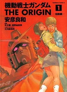 <i>Mobile Suit Gundam: The Origin</i>