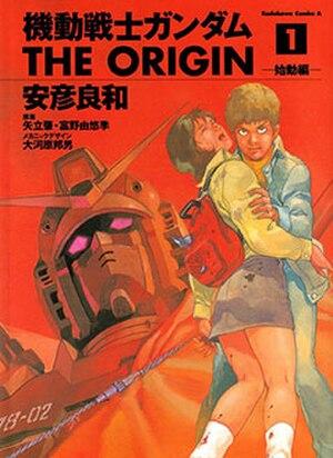 Mobile Suit Gundam: The Origin - Image: Mobile Suit Gundam The Origin cover