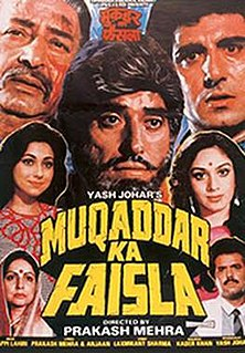 <i>Muqaddar Ka Faisla</i> 1987 Indian film