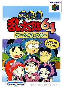 List Of Nintama Rantarō Video Games Wikipedia