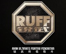 RUFF china Logo.jpg
