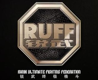 Ranik Ultimate Fighting Federation - Image: RUFF china Logo