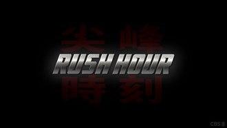 Rush Hour (U.S. TV series) - Image: Rush Hour TV Series Title Card