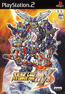 super robot wars mx wikipedia