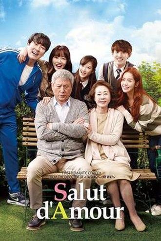 Salut d'Amour (film) - Official Poster