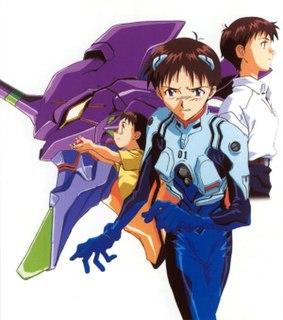 Shinji Ikari Fictional character from Neon Genesis Evangelion