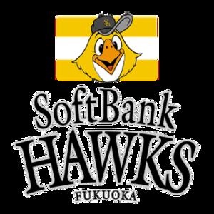 Fukuoka SoftBank Hawks - Image: Softbank hawks logo