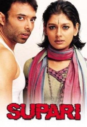 Supari (film) - Film poster