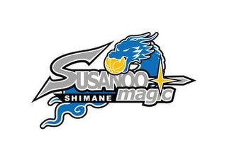 Shimane Susanoo Magic Japanese professional basketball team in Japans top-tier basketball competition, the B.League