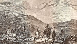 Tuqu' - Image: Tekoa Fureidis, p. 425 in Thomson, 1859 cropped