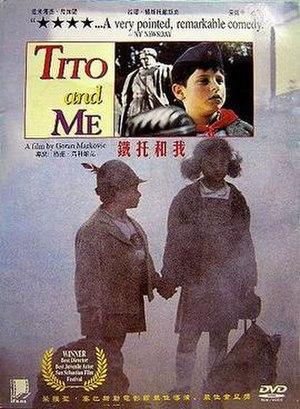 Tito and Me - Image: Tito i ja