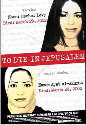 Ayat al-Akhras - Rachel Levy and Ayat al-Akhras in the film To Die in Jerusalem