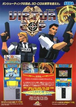 Arcade flyer for Virtua Cop