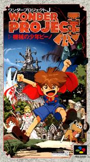 <i>Wonder Project J</i> 1994 SNES video game