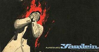 Yaadein (1964 film) - Image: Yaadein 1964 poster