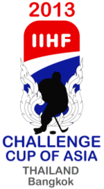 2013 IIHF Challenge Cup of Asia Logo.png