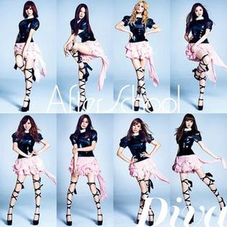 Diva (After School song) - Image: AS Diva Japan Ver C