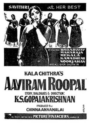 Aayiram Roobai - Film poster
