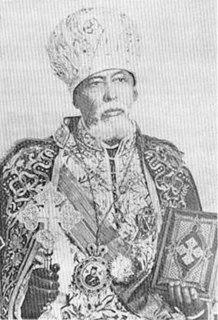 Abuna Basilios Ethiopian Orthodox Tewahedo bishop