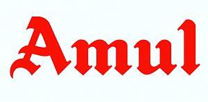 Amul - Image: Amulcompany