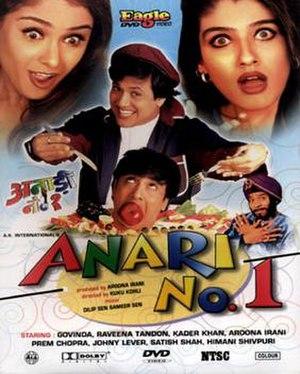 Anari No.1 - Image: Anari No 1