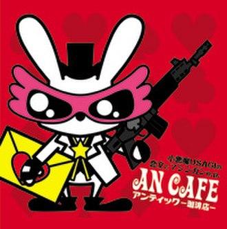 Ko Akuma Usagi no Koibumi to Machine Gun - Image: Ancafeusagi