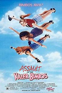 1988 film