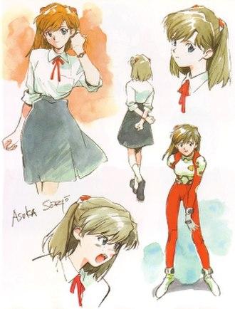Asuka Langley Soryu - Image: Asuka Proposal Desgins