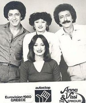 Autostop (Anna Vissi and The Epikouri song) - Image: Autostop ESC1980