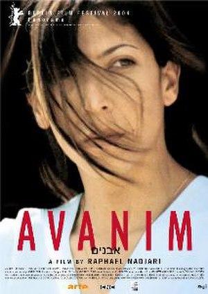 Avanim - Theatrical poster