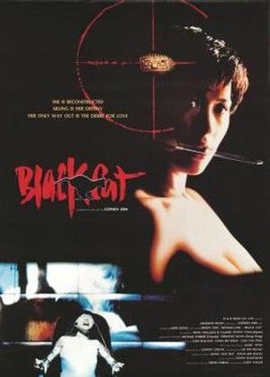 Black Cat (1991 film) - Image: Black cat 1991 poster
