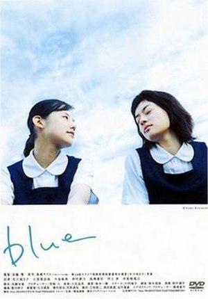 Blue (2001 film) - Image: Blue DV Dcover
