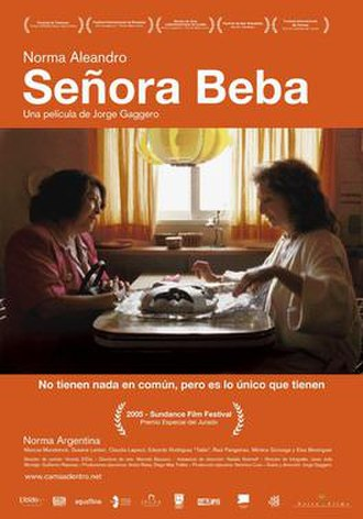 Cama Adentro - Spanish theatrical release poster